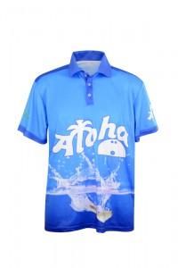 Aloha Polo Splash
